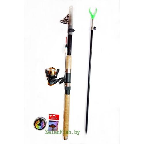 Набор для рыбалки №2