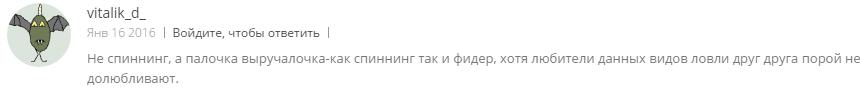 Otziv3