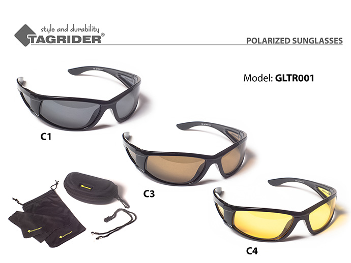 Очки поляризационные Tagrider в чехле GLTR 001 купить в ZelenFish.by