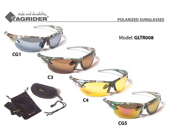 Очки для рыбалки купить Tagrider в чехле GLTR 008 выгодно в ZelenFish.by