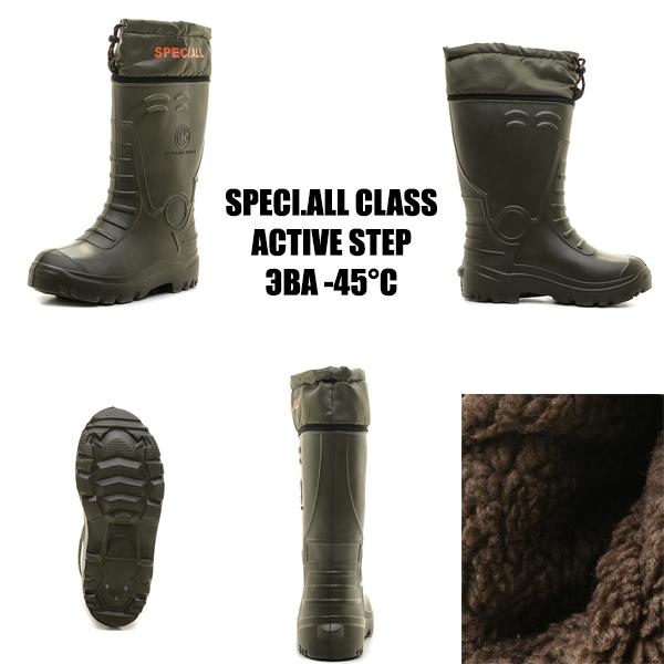 Купить сапоги зимние SPECI.ALL CLASS ACTIVE STEP ЭВА -45°C  с доставкой по Минску