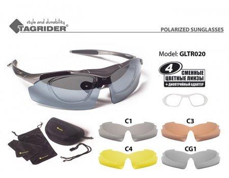 Очки поляризационные Tagrider в чехле GLTR 020 диоптрийная вставка