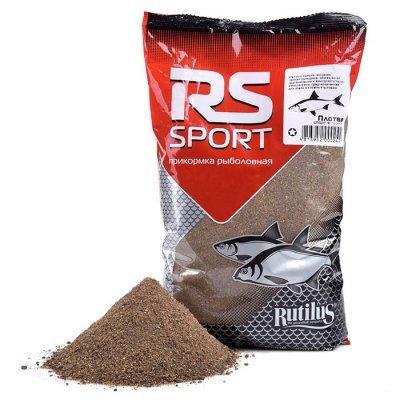Прикормка RS Спорт плотва (темная), 1кг