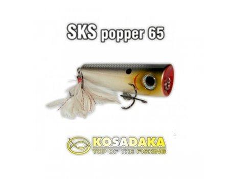 Воблер KOSADAKA Sks Popper 65