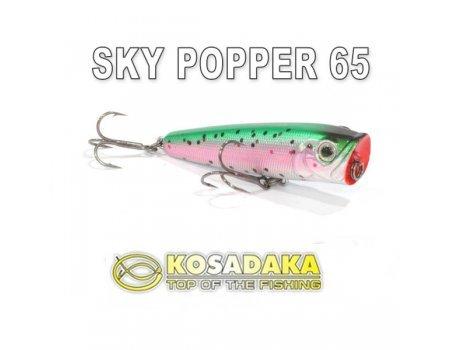 Воблер Kosadaka Sky Popper 65
