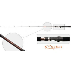 Спиннинг Surf Master Chokai Series Yoshino Jerk 1.68м, 25-100гр