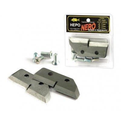 Ножи для ледобура Nero D-130, ступенчатые
