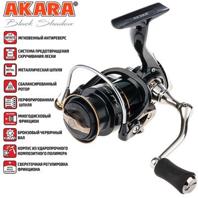 Катушка Akara Black Shadow 3000, 6п.+1р.п
