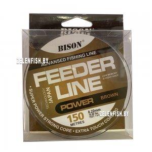 Леска монофильная Bison Feeder Line Power Brown 150м