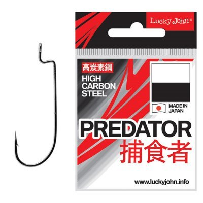 Крючки офсетные Lucky John Predator LJH340-K010, №1/0 (8шт)