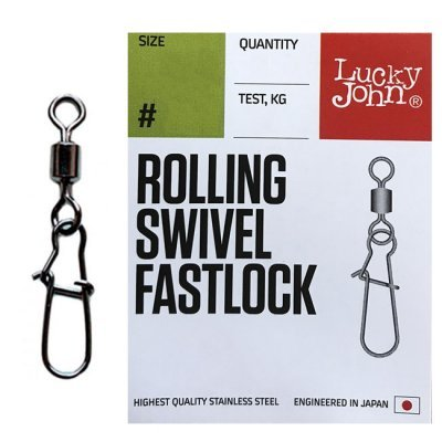 Вертлюги с застежкой Lucky John Rolling Swivel Fastlock