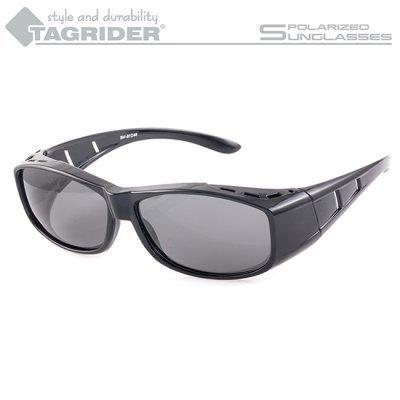 Очки поляризационные Tagrider N06-2 Gray в чехле