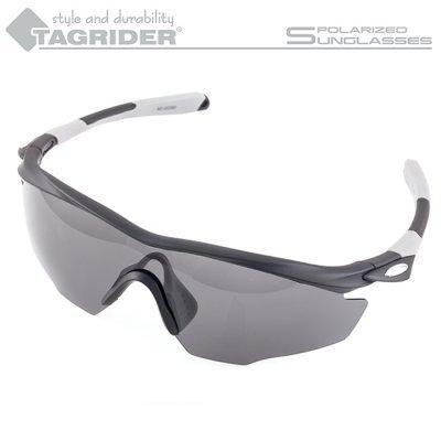 Очки поляризационные Tagrider N10-2 Gray в чехле