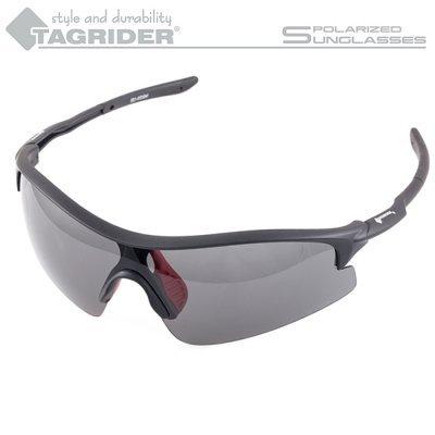 Очки поляризационные Tagrider N11-2 Gray в чехле