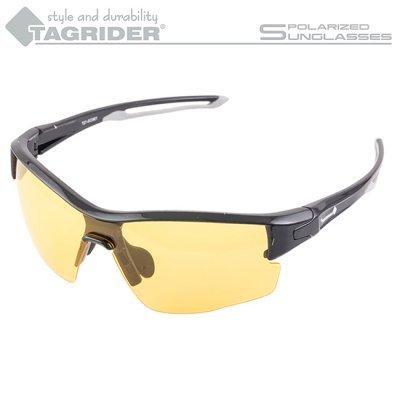 Очки поляризационные Tagrider N14-3 Yellow в чехле