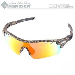 Очки поляризационные Tagrider N17-45 Gold Red Mirror в чехле