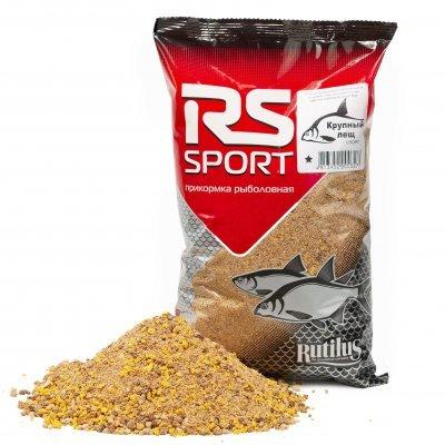 Прикормка RS Спорт лещ крупный (светлая), 1кг