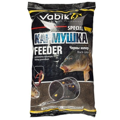 "Прикормка Vabik Special Feeder Black ""Кармушка Чорная"" (черная), 1кг"