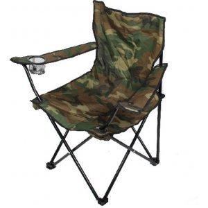 Кресло складное Libao HBA-23