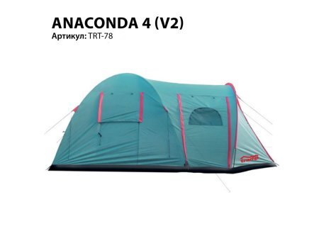 Палатка Tramp Anaconda 4 (V2)
