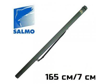 Тубус для удилищ Salmo 165см, D-7см