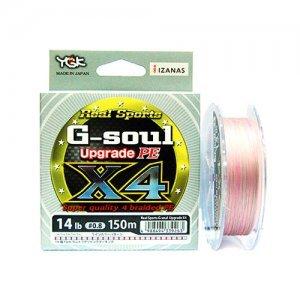 Плетенка YGK G-Soul Upgrade X4-150м, серо-розовая