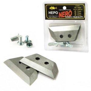 Ножи для ледобура Nero D-130, прямые