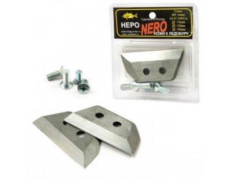 Ножи для ледобура Nero D-150, прямые