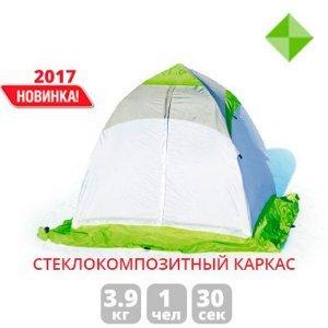 Палатка зимняя Lotos 1C
