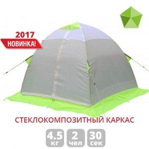 Палатка зимняя Lotos 2C