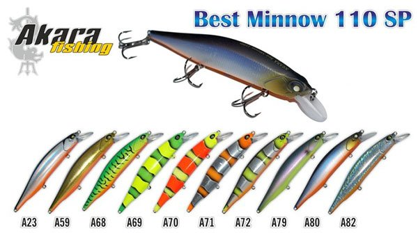 Воблер AKARA Best Minnow 110SP
