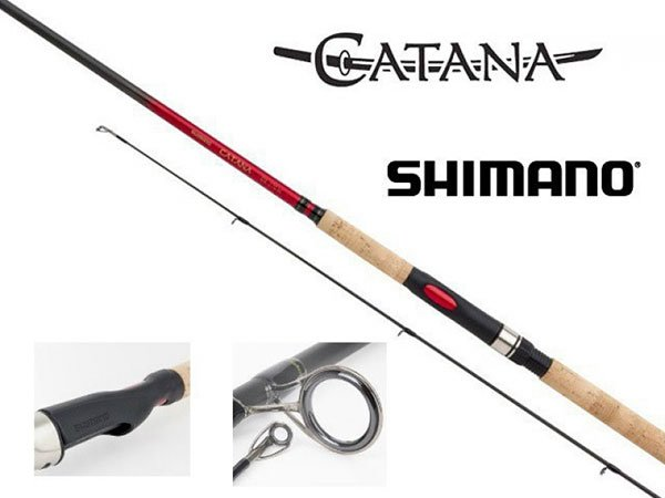 Спиннинг Shimano Catana DX 210UL, 1-11гр