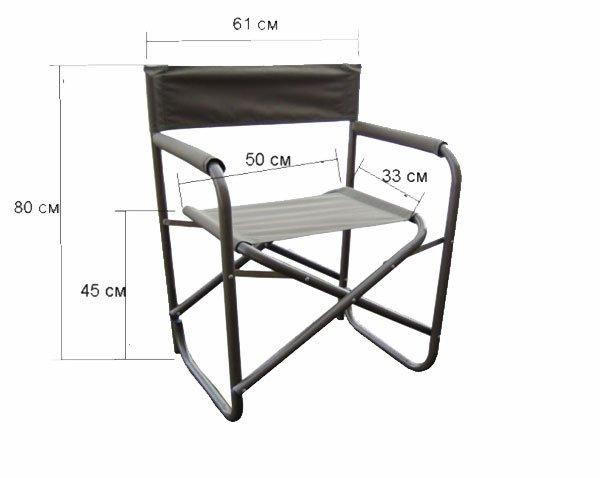 Кресло складное Митек Люкс 02